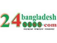 24Bangladesh