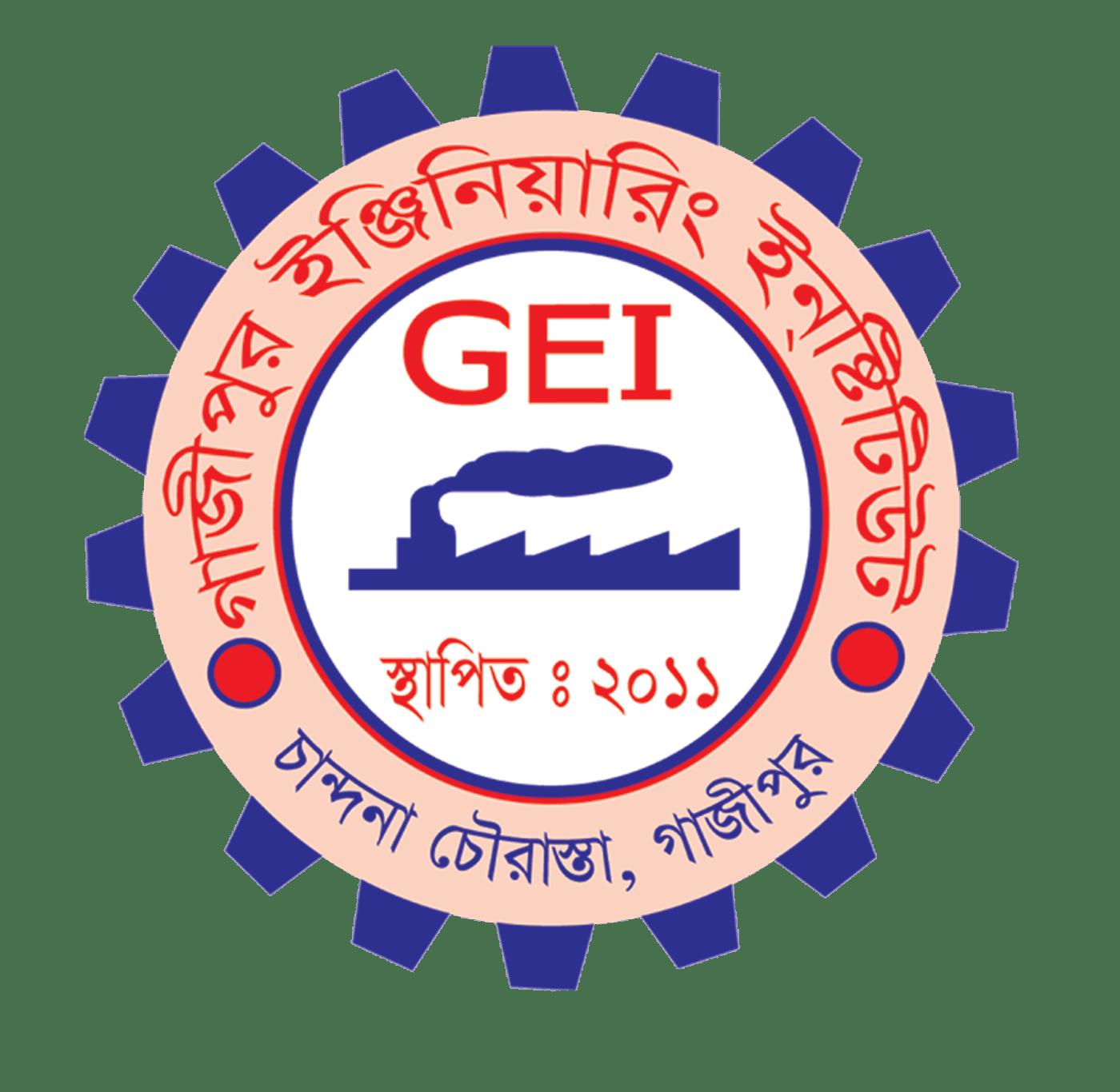Gazipur Engineering College