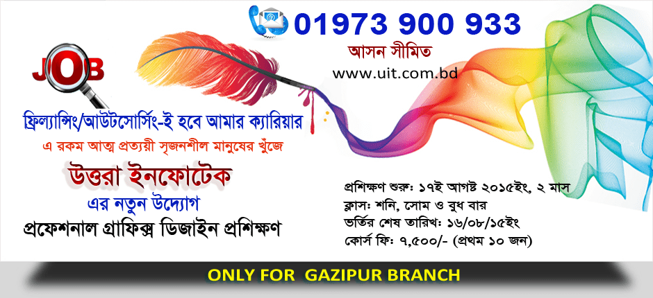 Professional Graphics Design & Outsourcing Training, Batch-3 in Gazipur