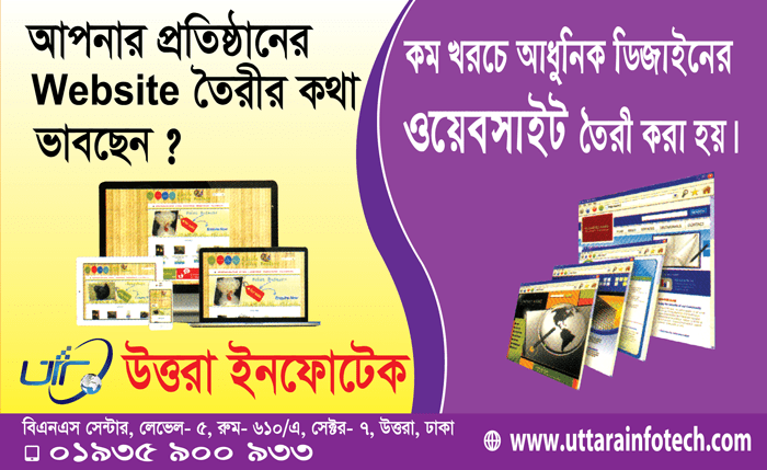 Website-Design-company-in-gazipur,-web-development-company,-web-hosting-company,-web-page-design-company,-software-development-company-,-ecommerce-site-development-company