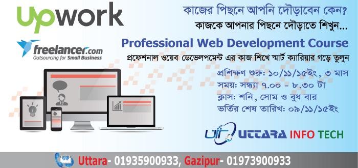 Web-Design-Training-Center-in-Gazipur