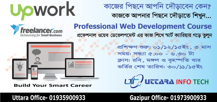 Best-outsourcing-training-center-in-gazipur.-Online-Earning-Training-Center-in-Gazipur.-Best-Web-Design-Company-in-Gazipur.