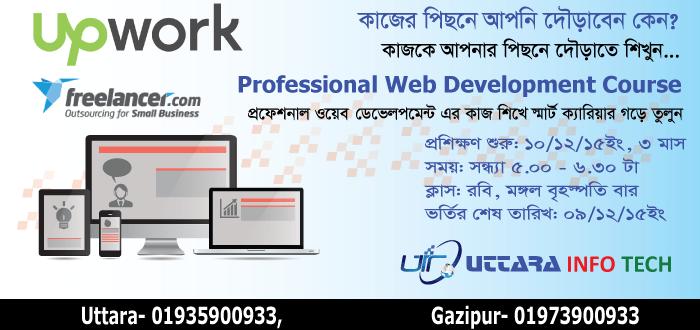 Best-Web-Design-Training-Center-in-Gazipur