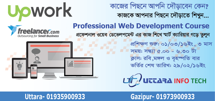 Spacial Offer For Web Development Course