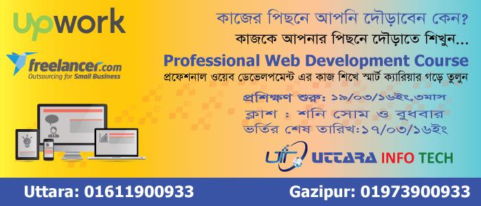 Web Design & Development Training
