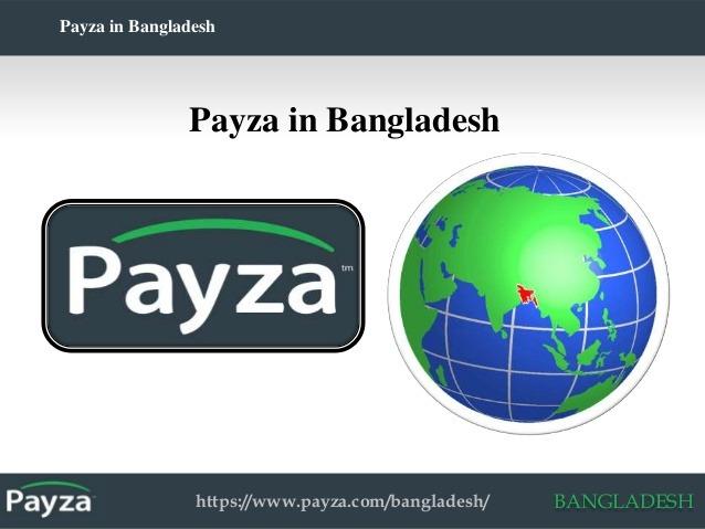 পেইজা (Payza) বাংলাদেশে প্রিপেইড মাস্টারকার্ড চালু করলো