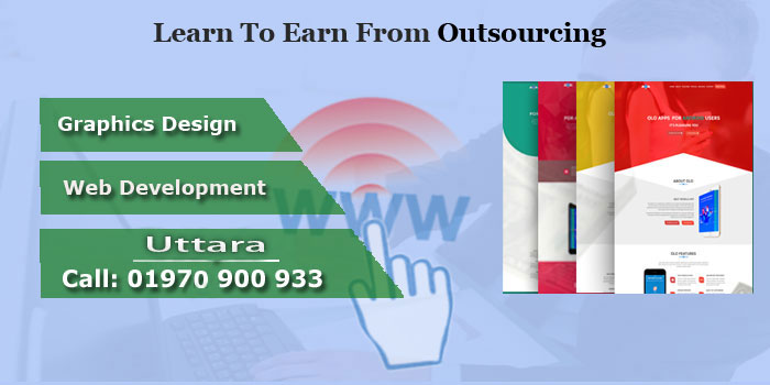 Learn To Earn from Outsourcing