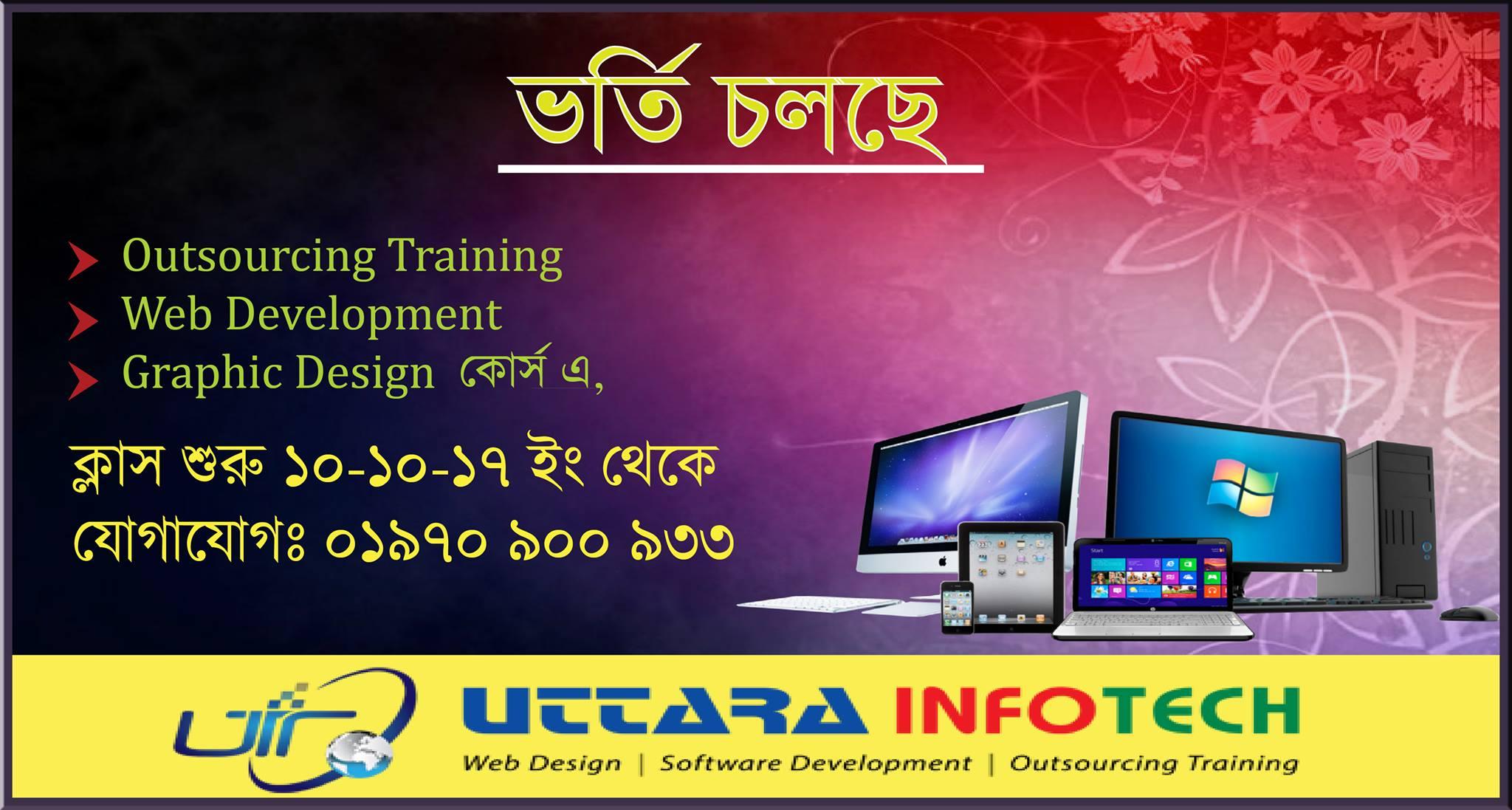 Best Web Development Training Center  in Uttara